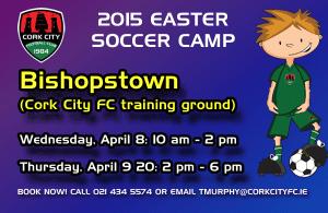 2015 Easter Camp Website